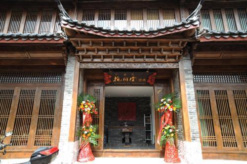 Отель Blossom Hill Inn Eminentland 4 звезды Китай