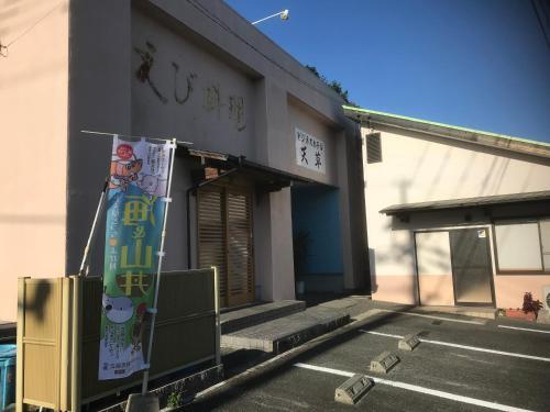 Business Hotel Amakusa