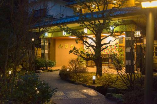 HotelAwazuonsen Kitahachi