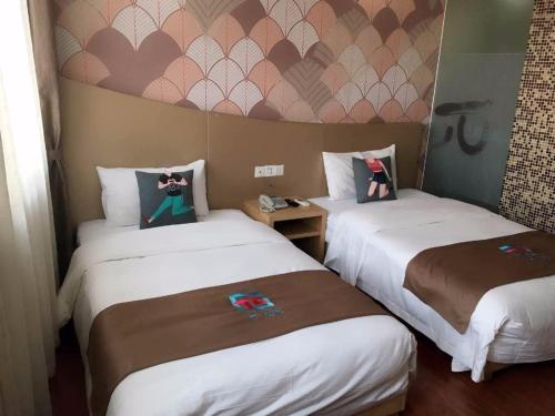 Pai Hotel Chongqing Wanzhou Beishan Shanshui International, Wanxian