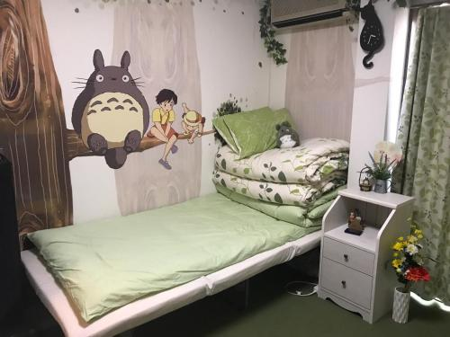 My totoro dream house