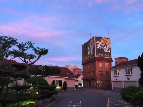 Top Hotels Near the Taoyuan Intl. Airport (TPE) - Taipei