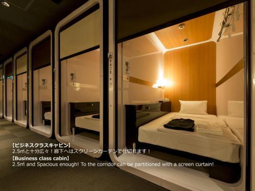HotelFirst Cabin Nagasaki