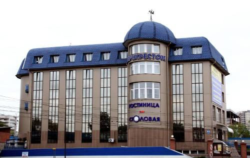 Отель Perekrestok Hotel 0 звёзд Россия