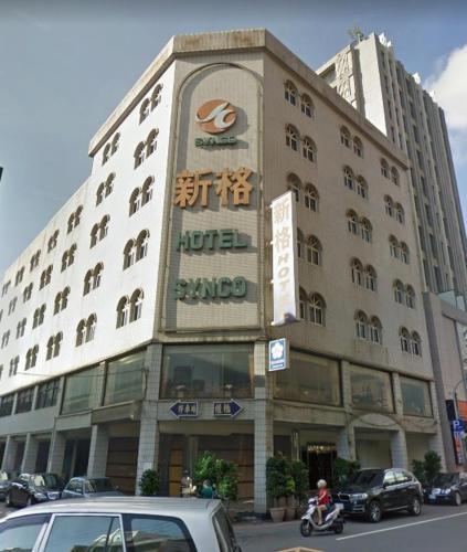 More about Sin Ge Hotel