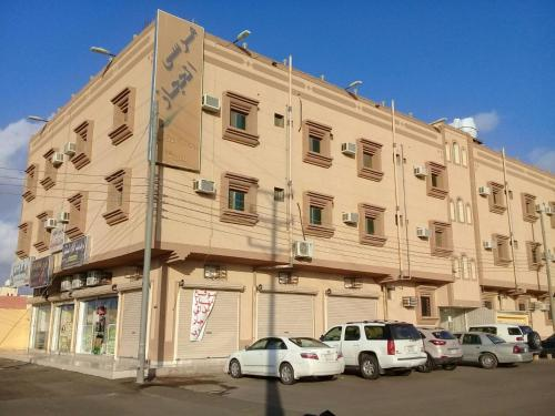 Al Hijaz Marina Furnished Units