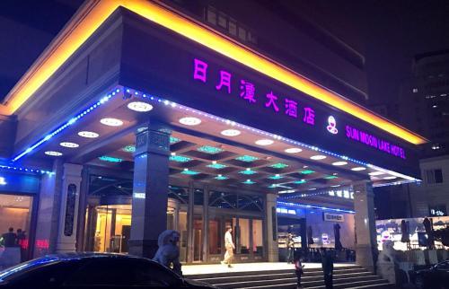 HotelSun Moon Lake Hotel Dalian