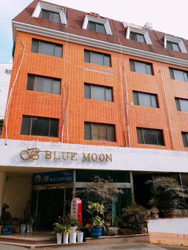 Blue Moon Hotel, Busan