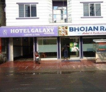 Hotel Galaxy International
