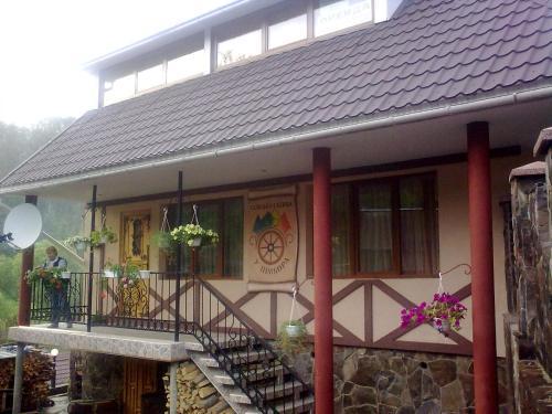 Villa U Tsymbora front view