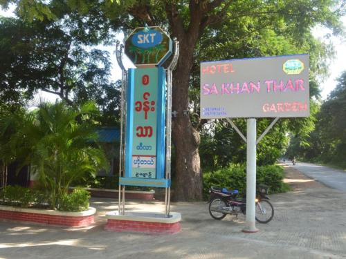 Hotel Sakhanthar Garden, Meiktila