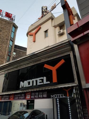 Y Motel