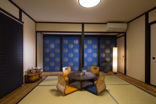 Tsumugi Tofukuji Minamimon, Kyoto