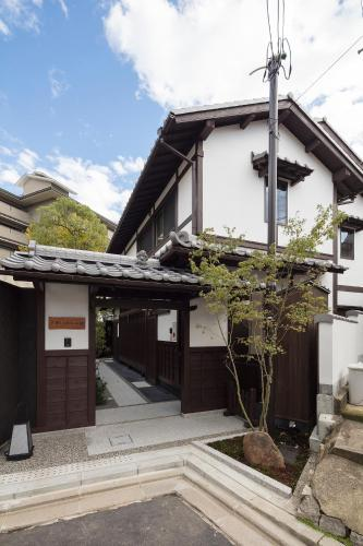 The Machiya Villa: Sanjo Shirakawa Koji
