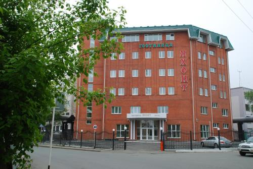 Отель Yakhont Hotel 3 звезды Россия