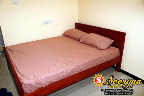 Sooryaa City Guest Inn