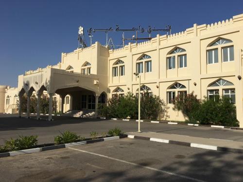 Ibri Oasis Hotel