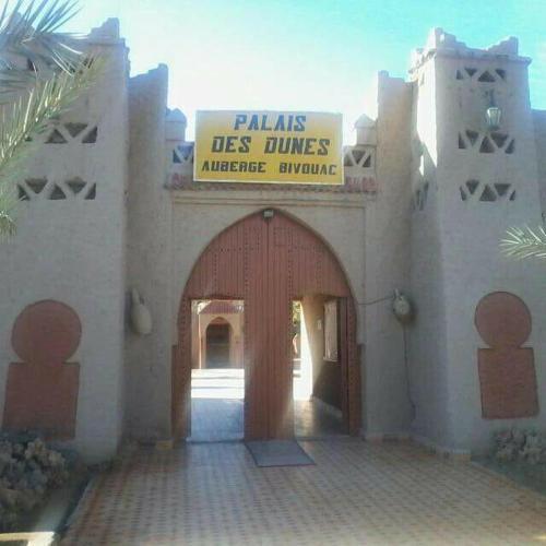 auberge palais des dunes, 梅尔祖卡