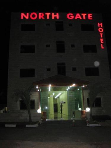 North Gate Hotel, Janīn