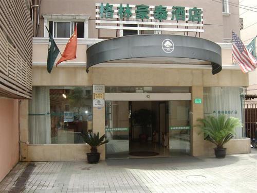 Отель Greentree Inn Shanghai Long-distance Passenger Terminal Station Express Hotel 2 звезды Китай