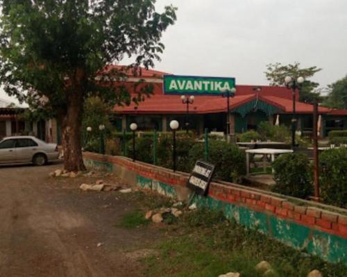Avantika Motel&Restaurant