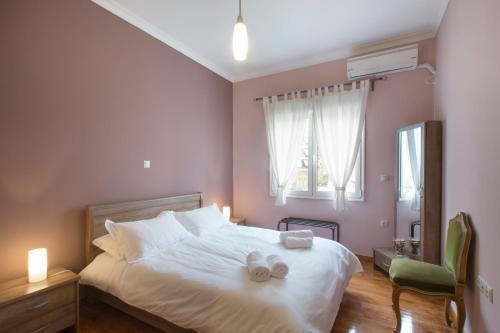 Keramikos Cozy Apartment Immagine 2