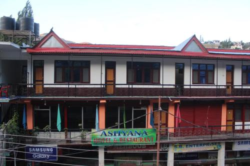 HOTEL ASHIYANA AND RESTAURANT