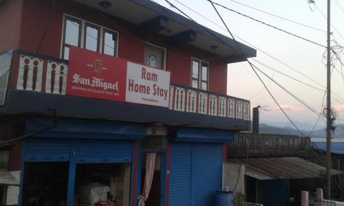 Ram Home Stay, Deorāli