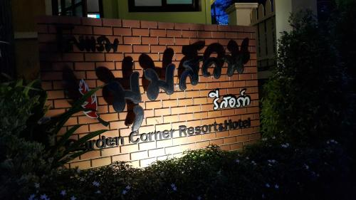 Garden Corner Resort & Hotel