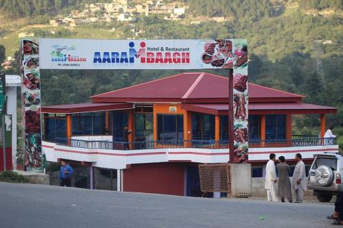 Aaram Baagh Resort, Ziārat