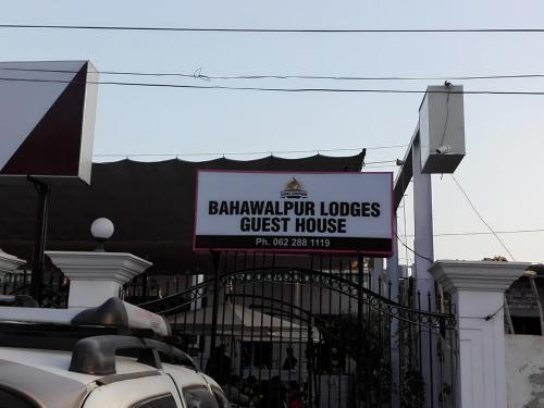 Bahawalpur Lodges, Bahāwalpur