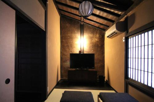Shikokuan Holiday Rentals