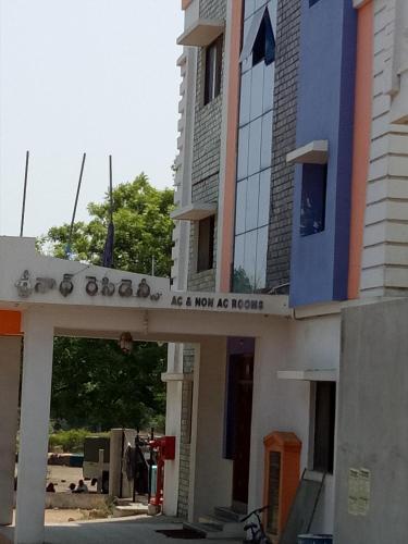 Srinath Residency