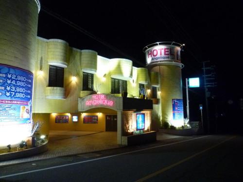 Hotel Angelique (Adult Only), Nishi-sakamoto