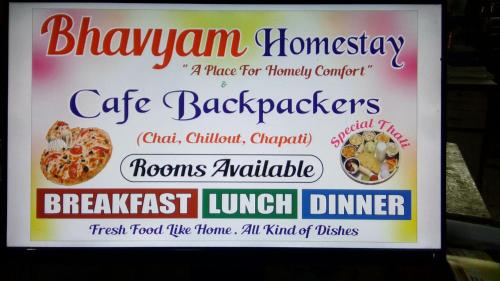 Bhavyam HomeStay &Cafe BackPackers ko
