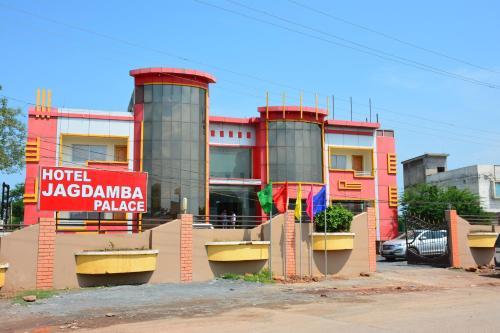 jagdamba palace