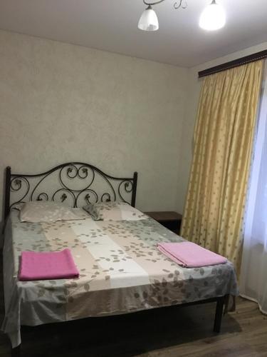 Guest House u Feliksa, Tsandrypsh