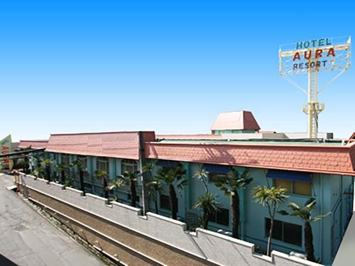 Hotel Aura Resort Ⅰ Kashiba (Adult only), Kashiba
