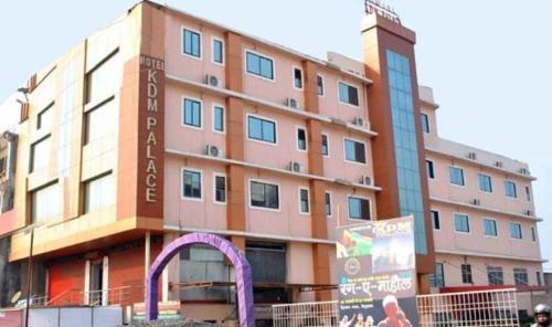 Hotel KDM Palace