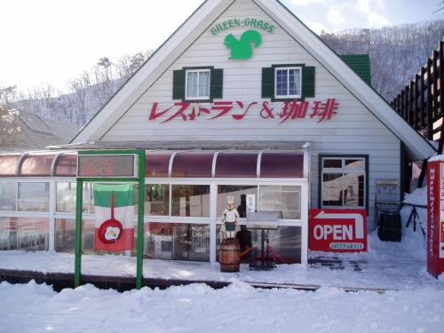 Pension & Restaurant Green Grass