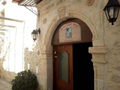 Venetian Guest`s House