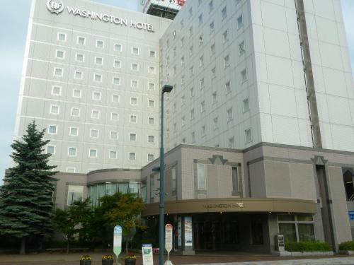 Obihiro Washington Hotel