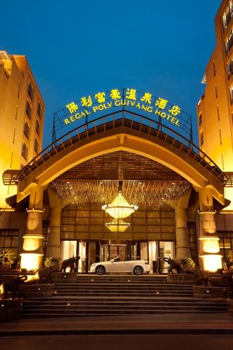 Poly Hotspring Guiyang Hotel  Guiyang Best Places To Stay
