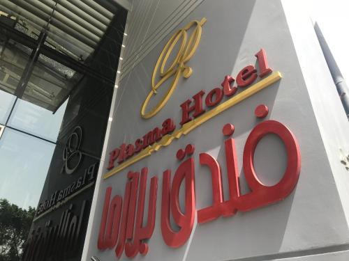 Plasma Hotel Tripoli, Tripoli