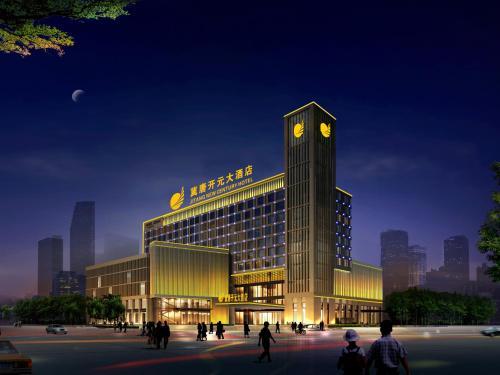 Jitang Kaiyuan New Century Hot..