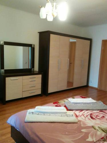 Guest House Avrora Plus