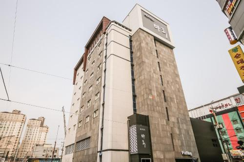 Hotel Maru