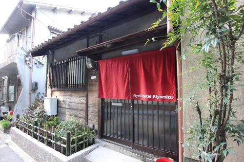 Ryvi Hostel Kiyomizu, 京都