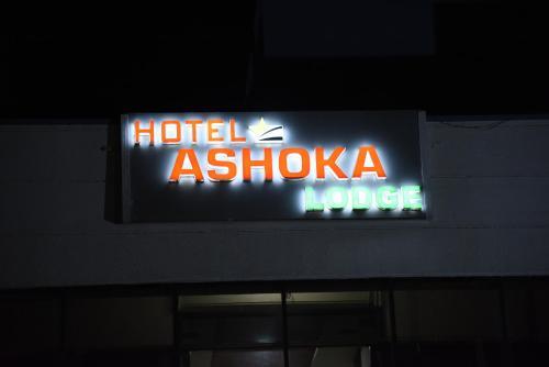 Hotel Ashoka Bijapur