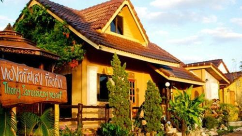 Thong Jarussaeng Resort